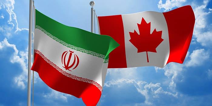 وقت سفارت کانادا در تهران