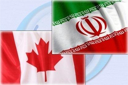 وقت سفارت کانادا از آنکارا