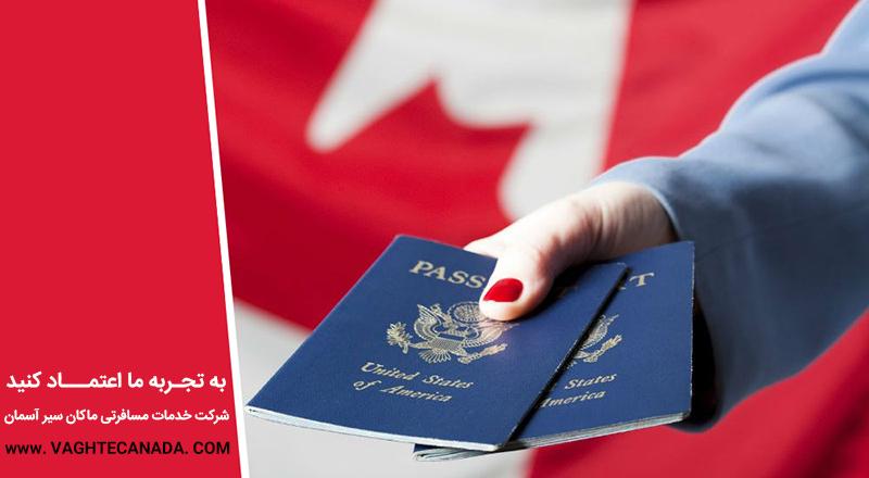 هزینه اخذ ویزای کانادا