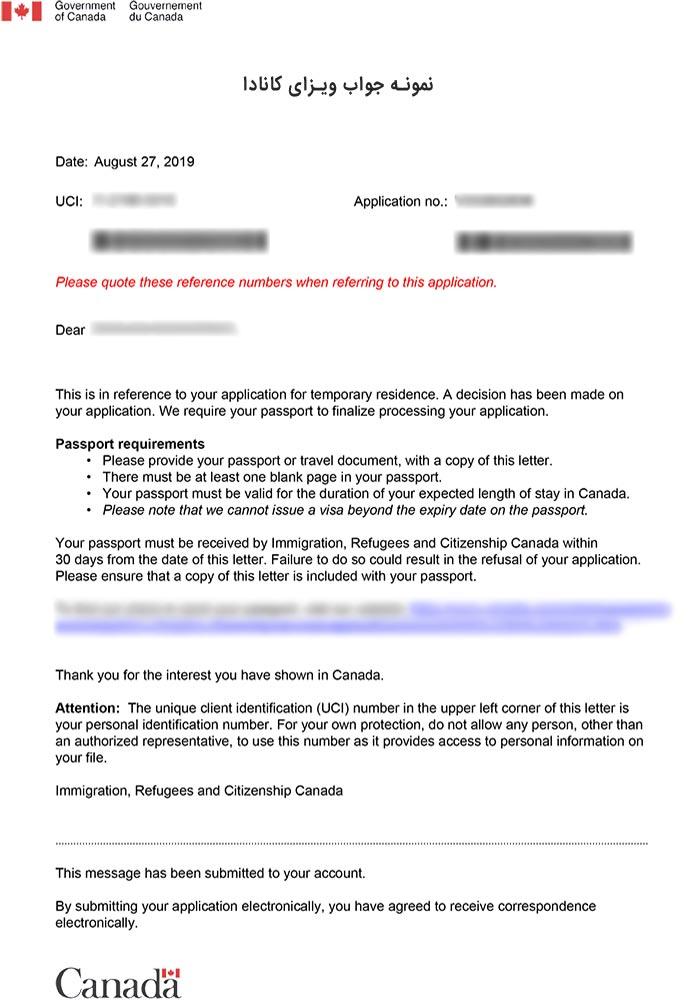 نمونه جواب ویزای کانادا